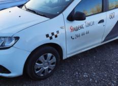 Аренда Renault Logan 2016 в Батайске