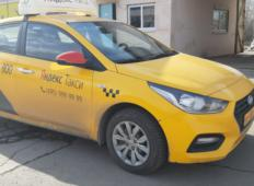 Аренда Hyundai Solaris 2019 в Туле