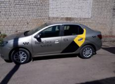 Аренда Renault Logan 2017 в Рязани
