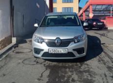 Аренда Renault Logan 2020 в Кисловодске