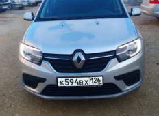 Аренда Renault Logan 2021 в Пятигорске