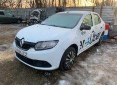 Аренда Renault Logan 2016 в Нижнем Новгороде