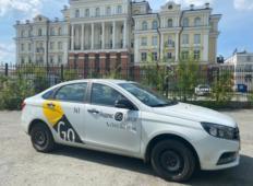 Аренда LADA (ВАЗ) Vesta 2021 в Екатеринбурге