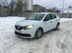 Аренда Renault Logan 2016 в Липецке