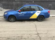 Аренда LADA (ВАЗ) Granta 2018 в Челябинске