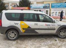 Аренда LADA (ВАЗ) Largus 2020 в Уфе