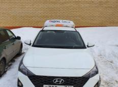 Аренда Hyundai Solaris 2020 в Казани