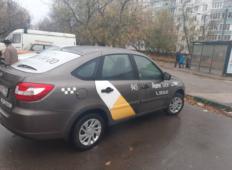 Аренда LADA (ВАЗ) Granta 2018 в Нижнем Новгороде