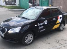 Аренда Datsun on-DO 2020 в Екатеринбурге