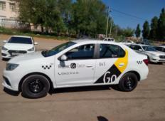 Аренда Renault Logan 2021 в Волгограде