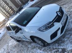 Аренда Renault Logan 2019 в Челябинске