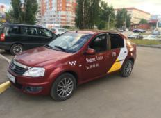 Аренда Renault Logan 2010 в Сыктывкаре