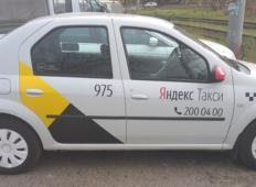 Аренда Renault Logan 2014 в Нижнем Новгороде
