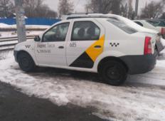 Аренда Renault Logan 2013 в Нижнем Новгороде