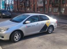 Аренда Toyota Corolla II 2014 в Новокузнецке