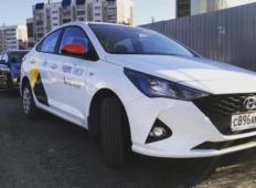 Аренда Hyundai Solaris 2020 в Челябинске