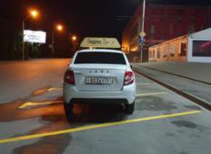 Аренда LADA (ВАЗ) Granta 2020 в Ростове-на-Дону