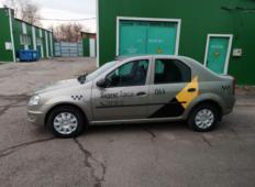 Аренда Renault Logan 2012 в Красноярске