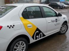 Аренда Renault Logan 2021 в Красноярске