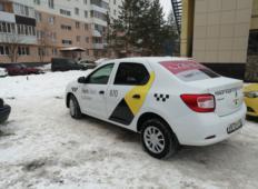 Аренда Renault Logan 2019 в Уфе