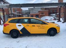 Аренда Ford Focus 2018 в Екатеринбурге