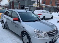 Аренда Nissan Almera 2019 в Екатеринбурге