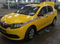Аренда Renault Logan 2019 в Балаково
