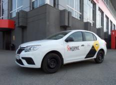 Аренда Renault Logan 2019 в Новокузнецке
