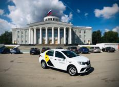 Аренда Renault Logan 2020 в Дзержинске