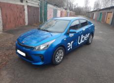 Аренда Kia Rio 2017 в Кирове