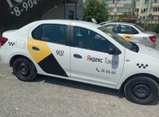 Аренда Renault Logan 2020 в Волгограде