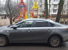 Аренда Kia Cerato 2019 в Санкт-Петербурге