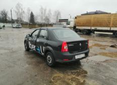 Аренда Renault Logan 2013 в Брянске