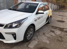 Аренда Kia Rio 2018 в Омске