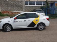 Аренда Renault Logan 2019 в Майкопе