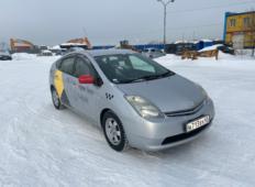 Аренда Toyota Prius 2011 в Южно-Сахалинске