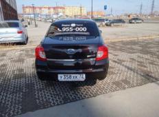 Аренда Datsun on-DO 2020 в Тюмени