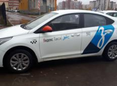 Аренда Hyundai Solaris 2017 в Санкт-Петербурге