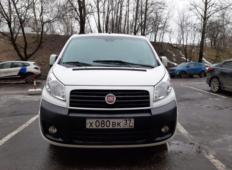 Аренда Fiat Scudo 2014 в Санкт-Петербурге