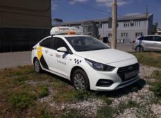 Аренда Hyundai Solaris 2019 в Ростове-на-Дону