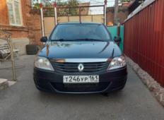 Аренда Renault Logan 2010 в Ростове-на-Дону