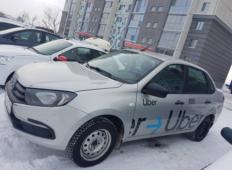 Аренда LADA (ВАЗ) Granta 2019 в Челябинске