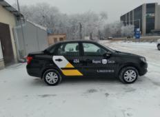 Аренда LADA (ВАЗ) Granta 2020 в Ессентуках