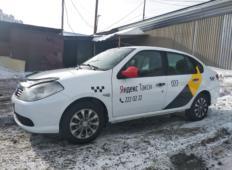 Аренда Renault Symbol 2010 в Красноярске
