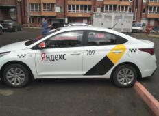 Аренда Hyundai Solaris 2017 в Новороссийске
