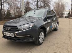 Аренда LADA (ВАЗ) Granta 2019 в Сызрани