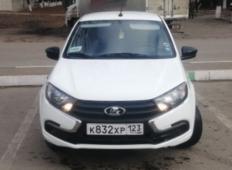 Аренда LADA (ВАЗ) Granta 2019 в Армавире