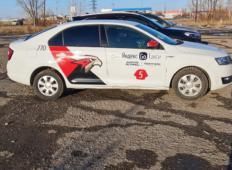 Аренда Skoda Rapid 2019 в Омске