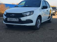 Аренда LADA (ВАЗ) Granta 2020 в Омске
