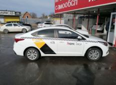 Аренда Hyundai Solaris 2019 в Краснодаре